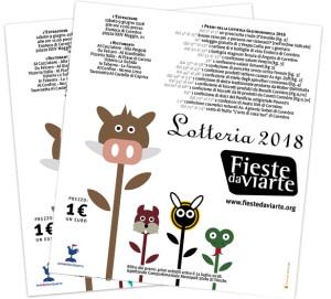 lotteria_webIMG_2018
